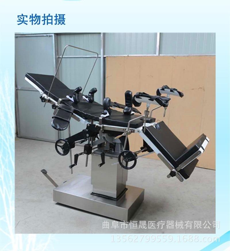 手动综合手术床 多功能液压手术台 厂家直销整形美容医院手术室用