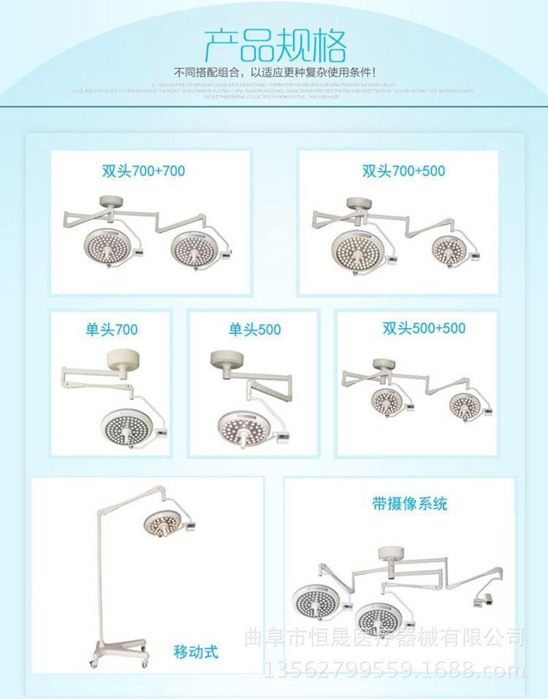 led手术灯医用 牙科整体发射手术无影灯 手术室用设备生产制造