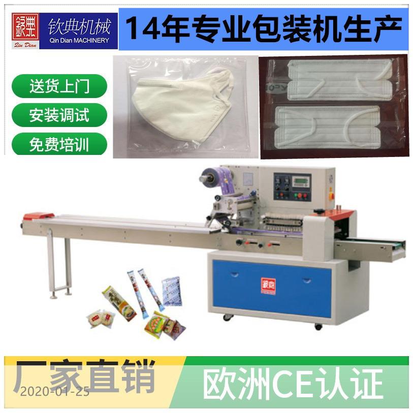 上海钦典机械制造有限公司-主图_11副本