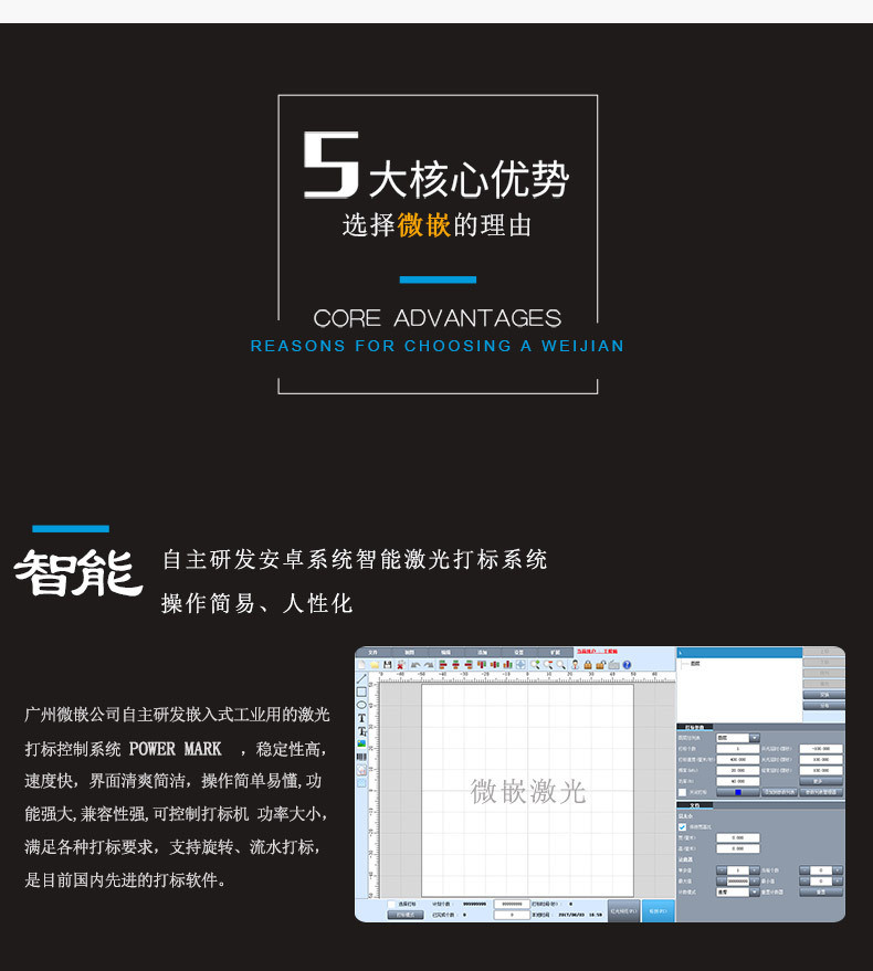新光纖詳情頁_05.jpg