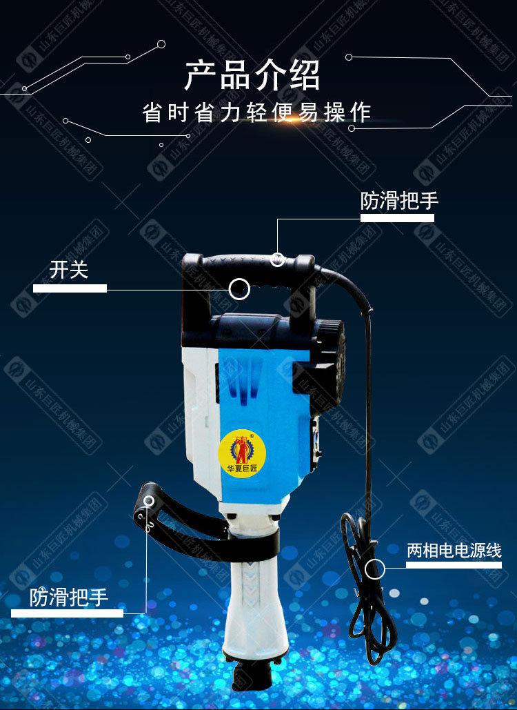 QTZ-3D电动取土钻机_05.jpg