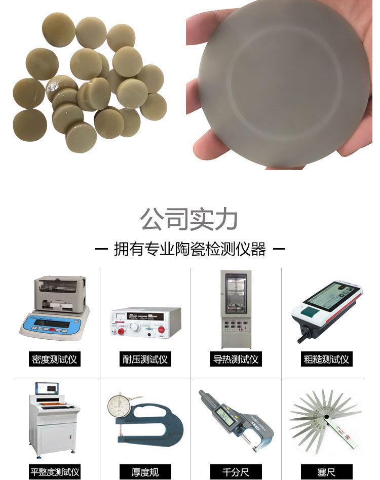 氮化铝详情_05