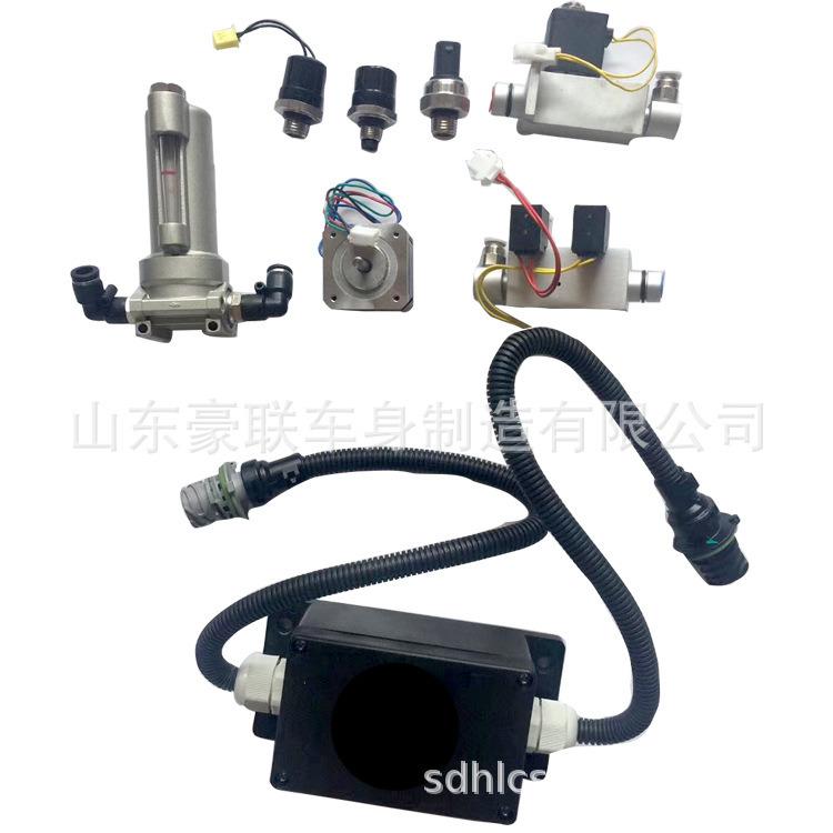 尿素泵电机(5).jpg