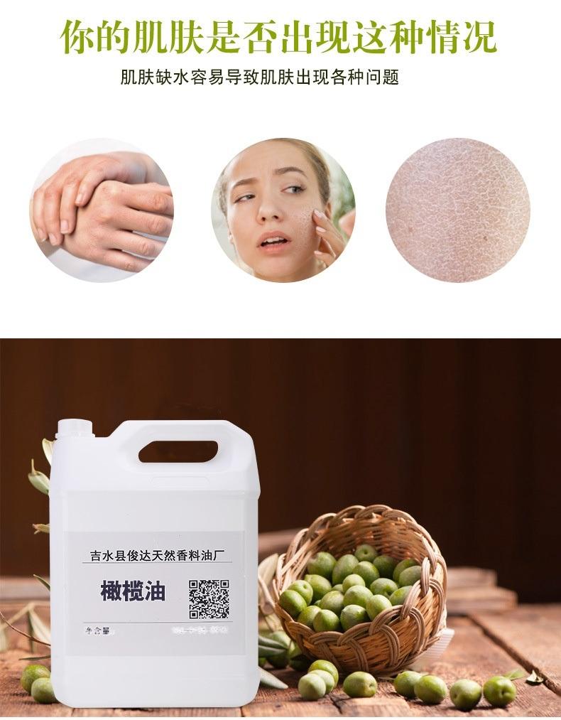 橄欖油_03