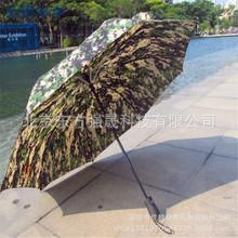 军用迷彩雨伞03
