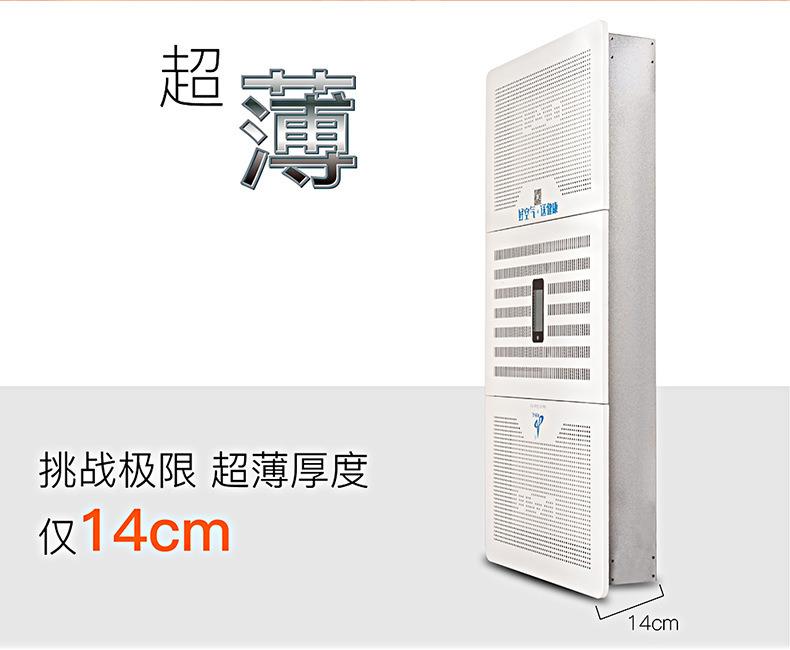 T600吸頂式空氣消毒機-980_02