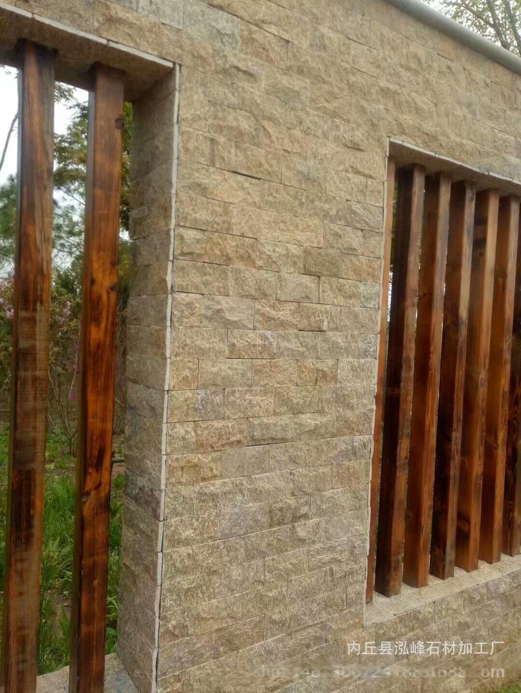 现货 供应外墙文化石绿石英文化石蘑菇砖