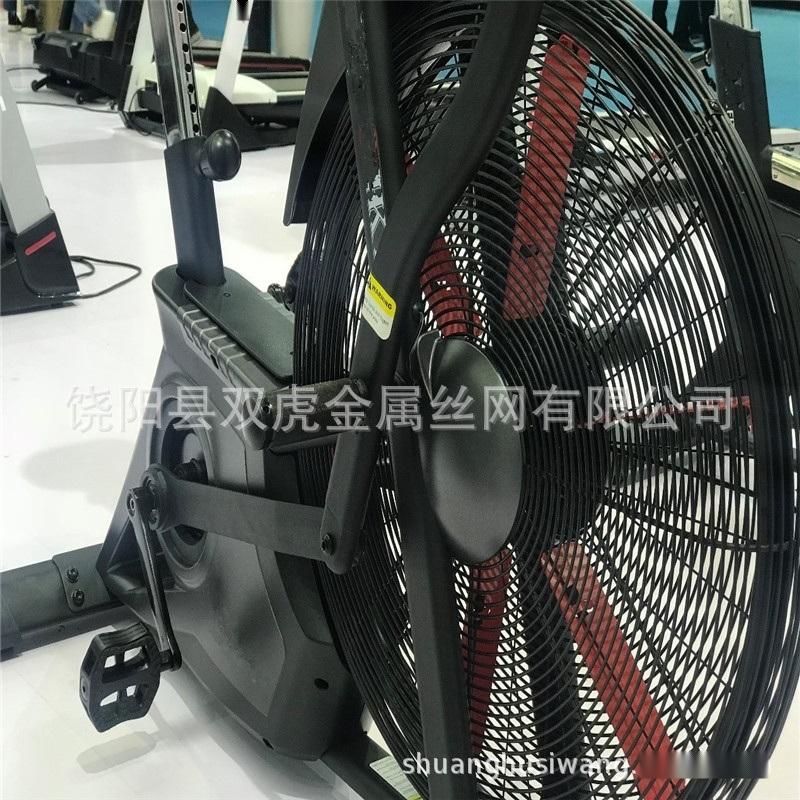 運動單車網罩