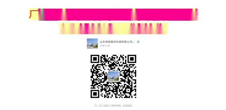 1529650111(1)