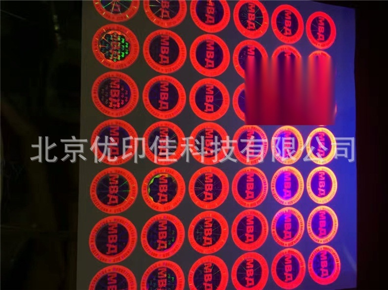 激光塑料标签11