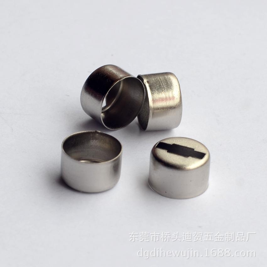 11.6串孔铜头