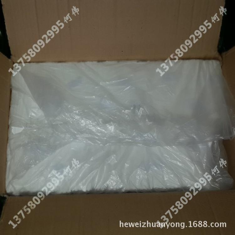 13758092995@163.com.湿巾无纺布