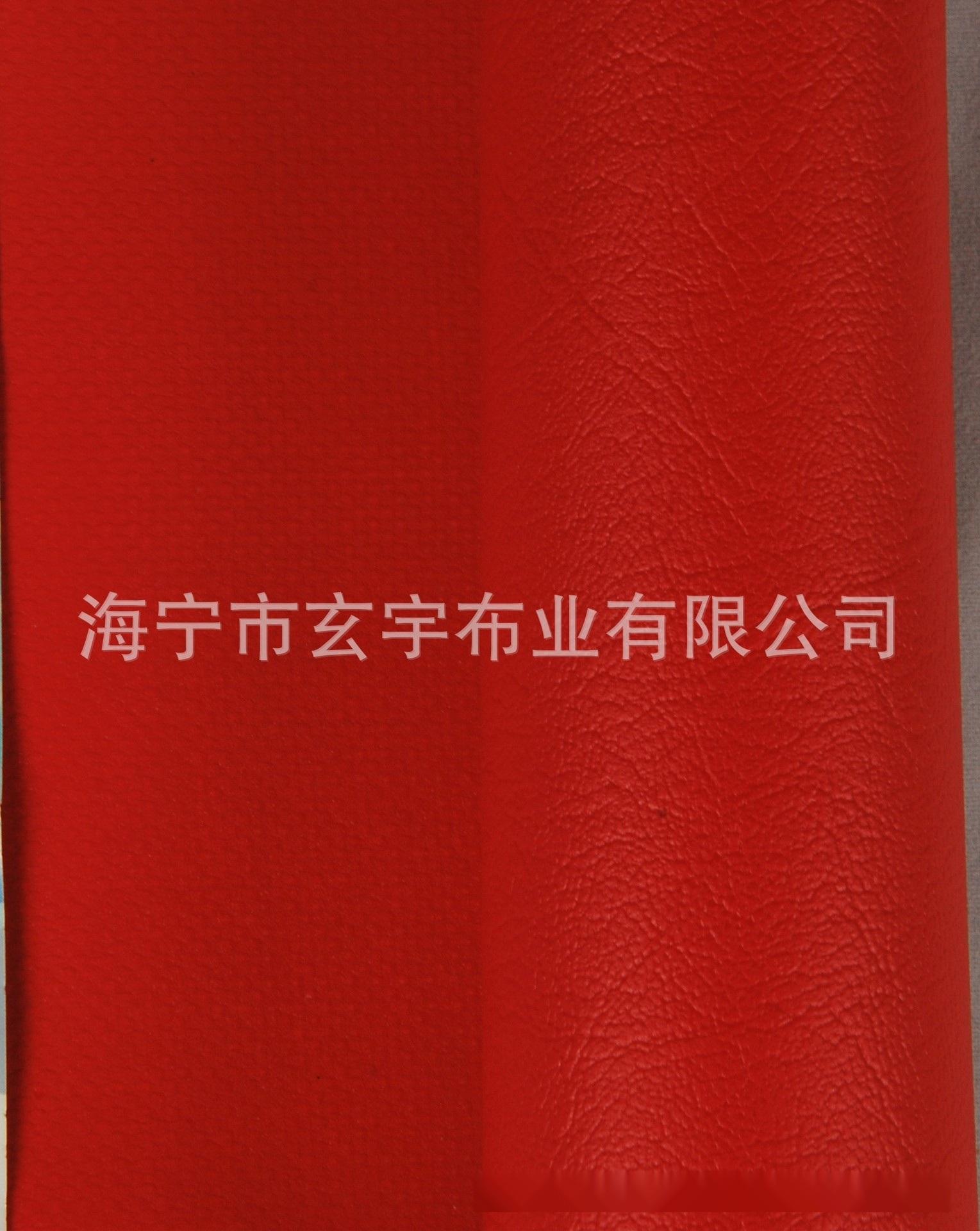 DSC_0041_副本