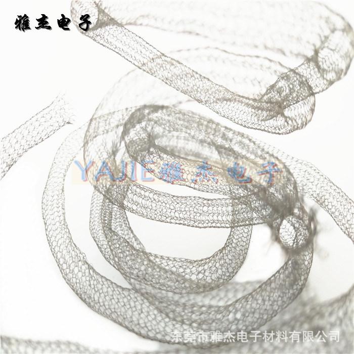 不锈钢丝网**条 蒙内尔金属丝网**条