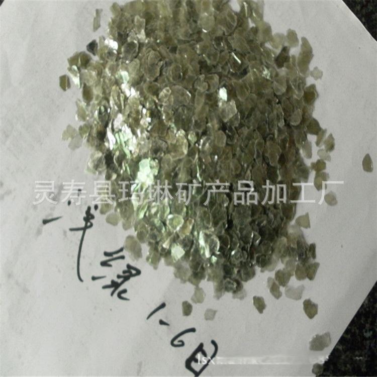 浅绿云母片2