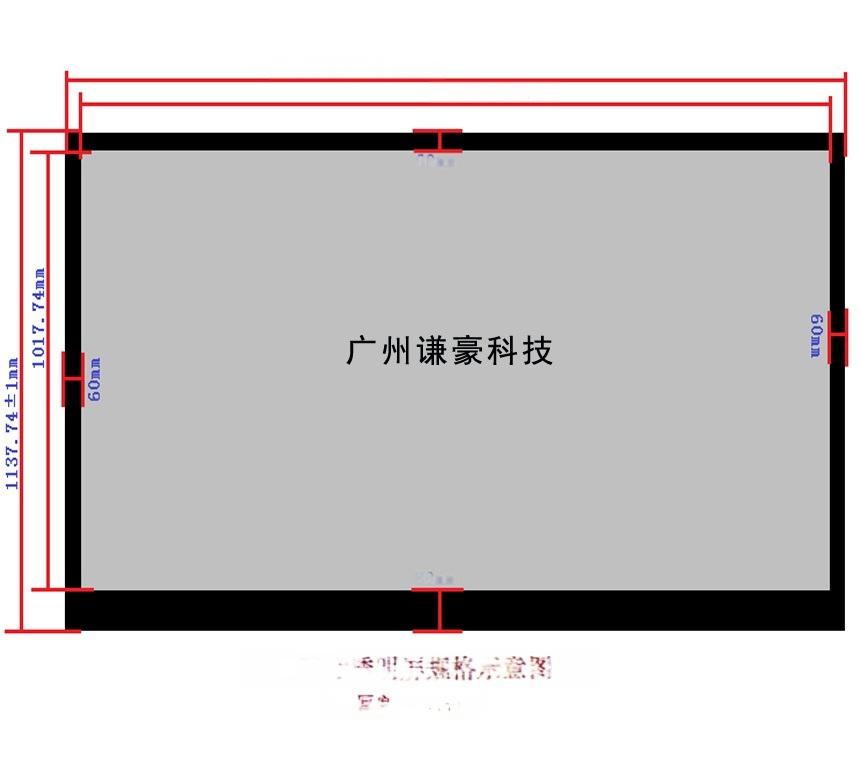 82寸透明屏