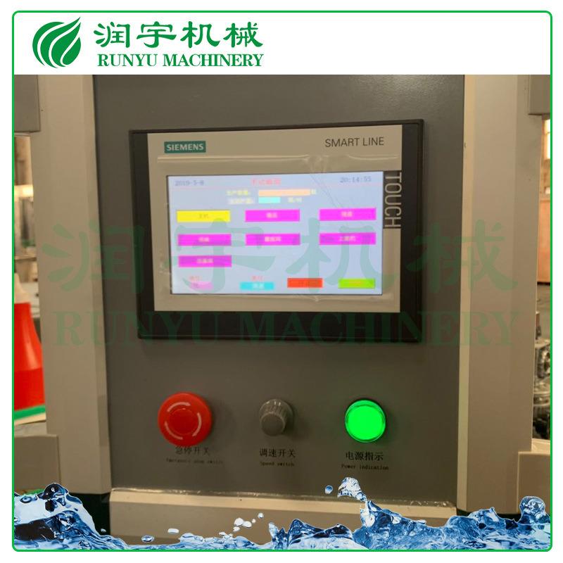 玻璃瓶灌装机酵素 (10).jpg