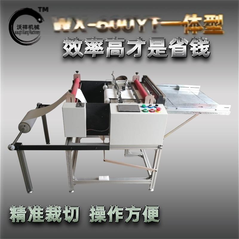WX-600YTD1普惠体