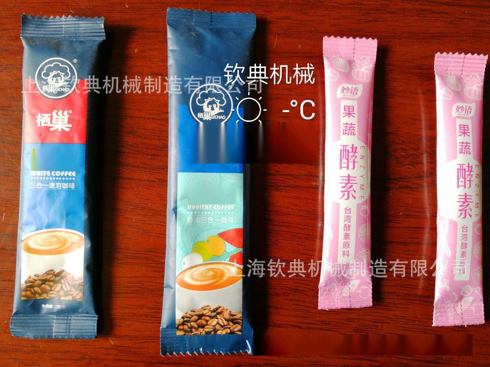 液體圓角自動包裝機 全自動茶粉茶珍包裝機 漱口水定量自動包裝機