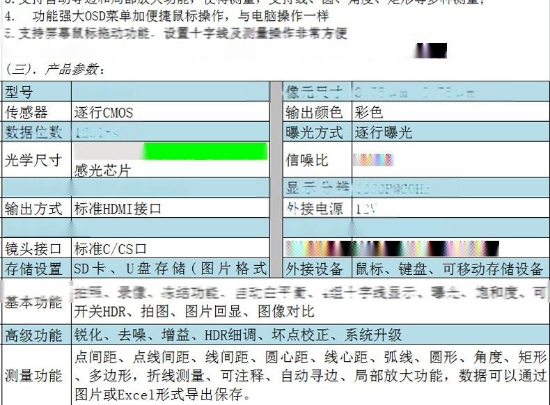 XDC-10A-930HD_04.jpg