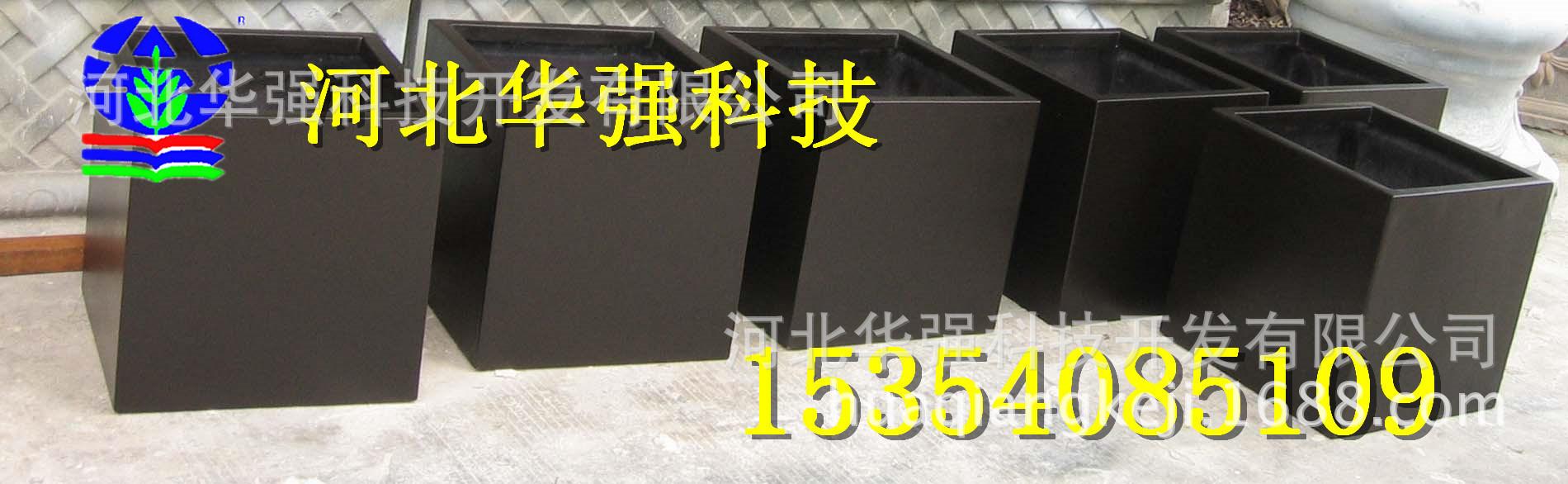 玻璃钢方形花盆(6092)
