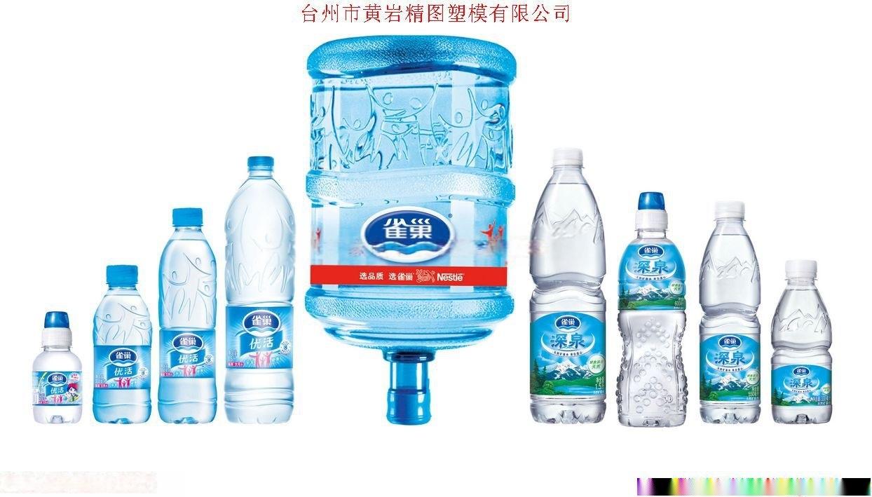 6676PET塑料瓶18857601169