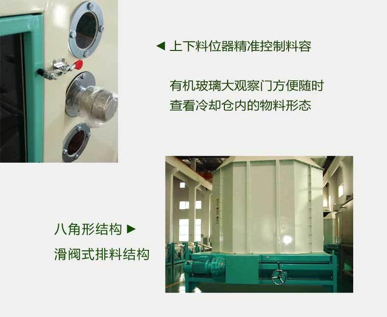 冷却器详情图3