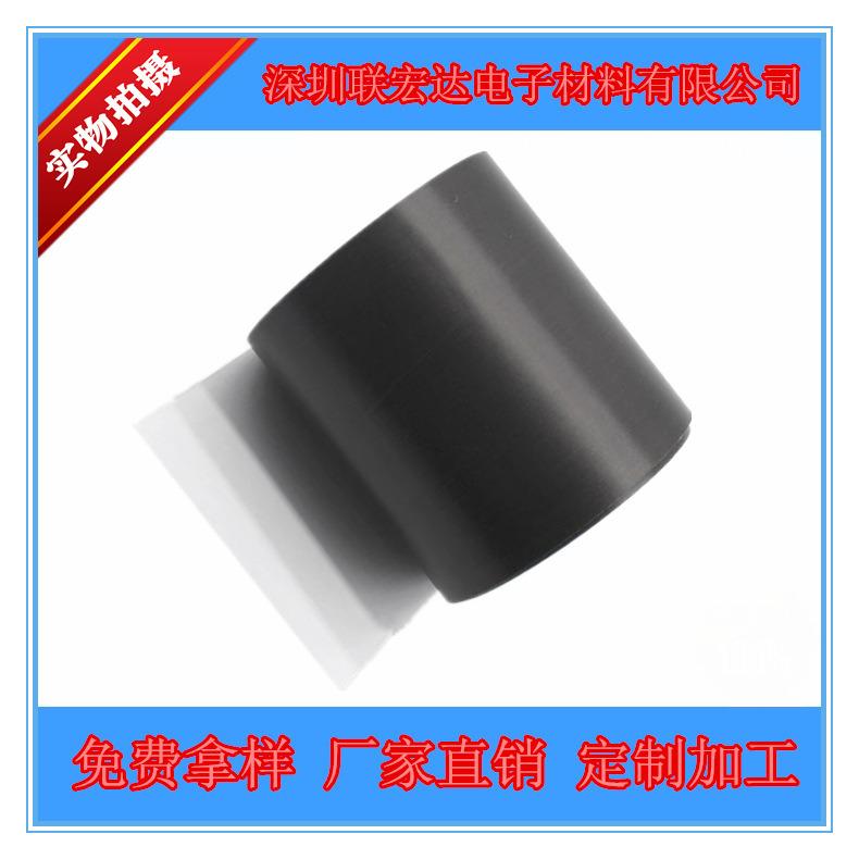 黑色导电布胶带-8