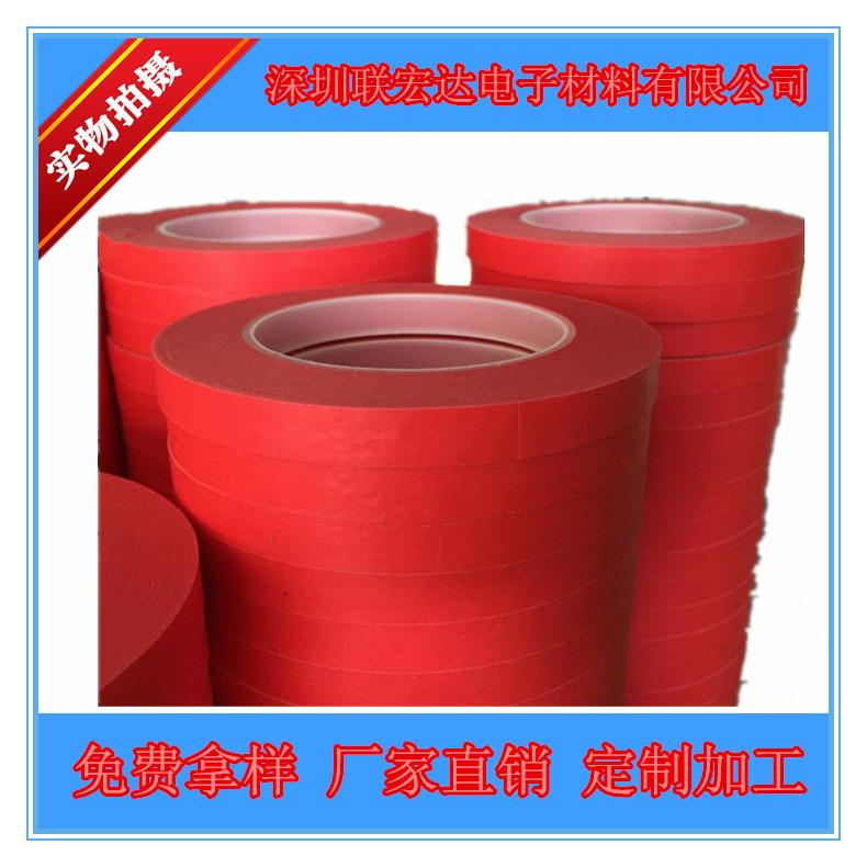 红美纹纸胶带-2