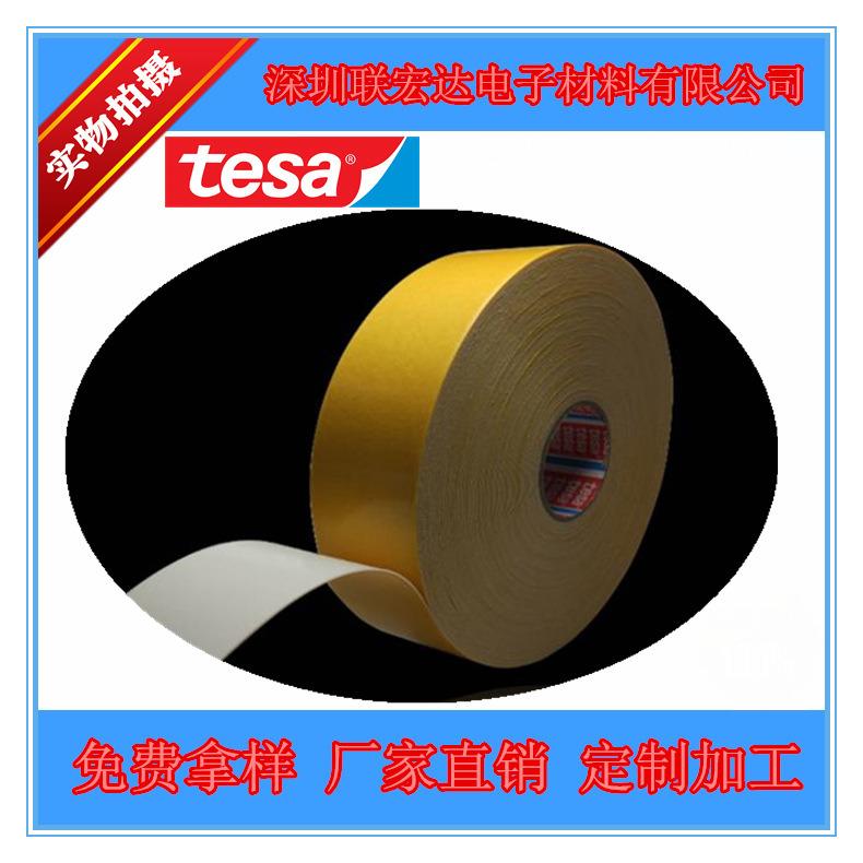 tesa4952-6