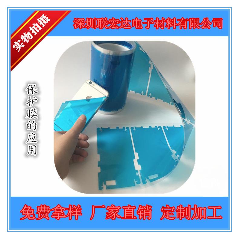 蓝色PE保护膜-5