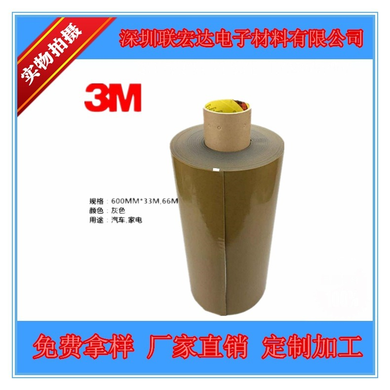 3mrt8008-1