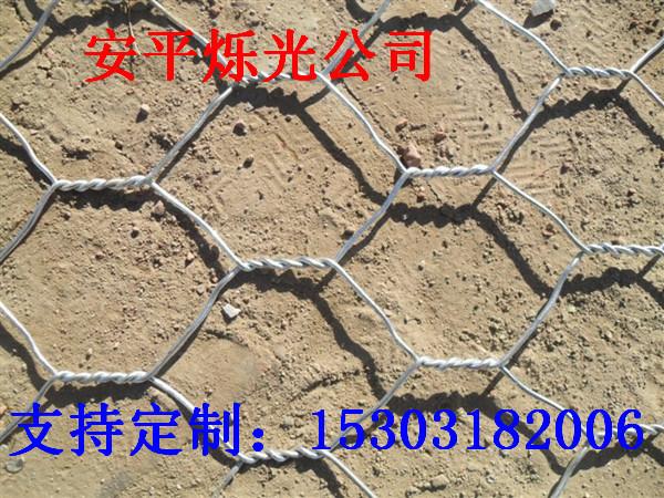 石笼网1 (17)