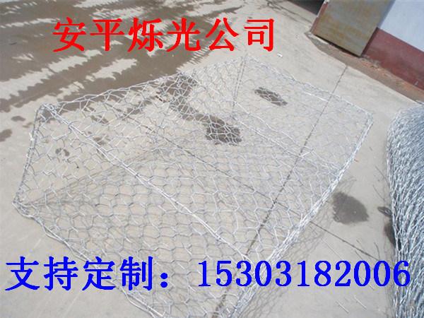 石籠網1 (34).jpg