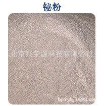 金属粉末系列产品790-420_