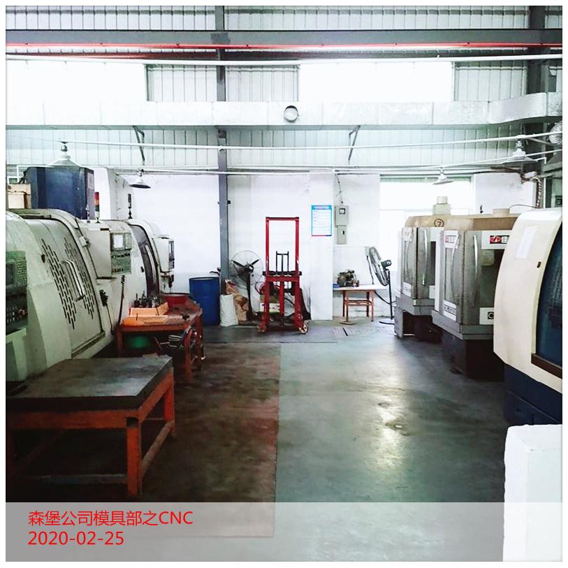 模具部CNC