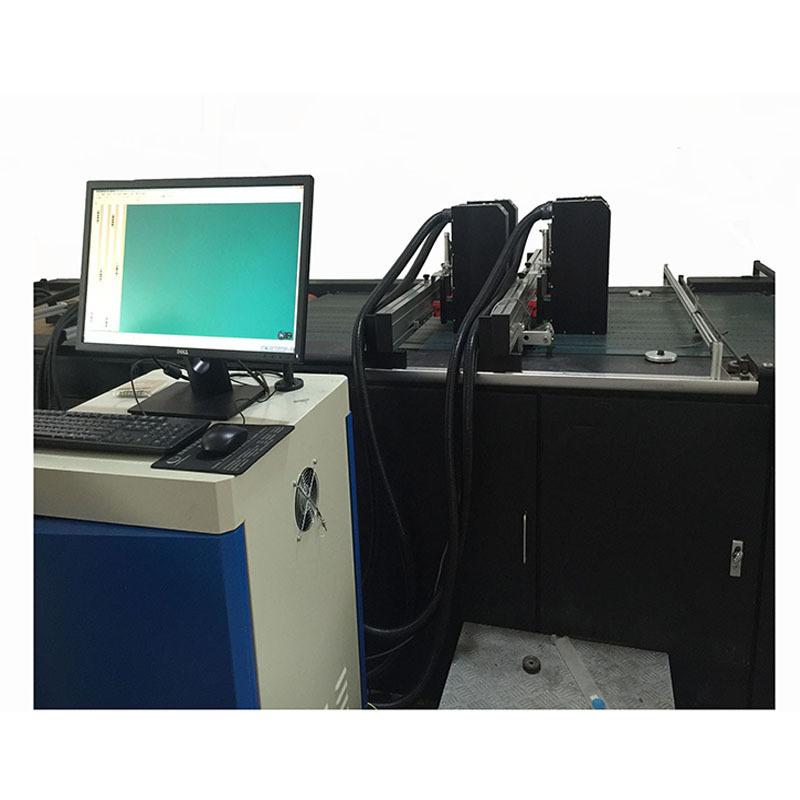 药监码喷码机-电子监管码喷墨系统S15-4 标签喷码机 二维