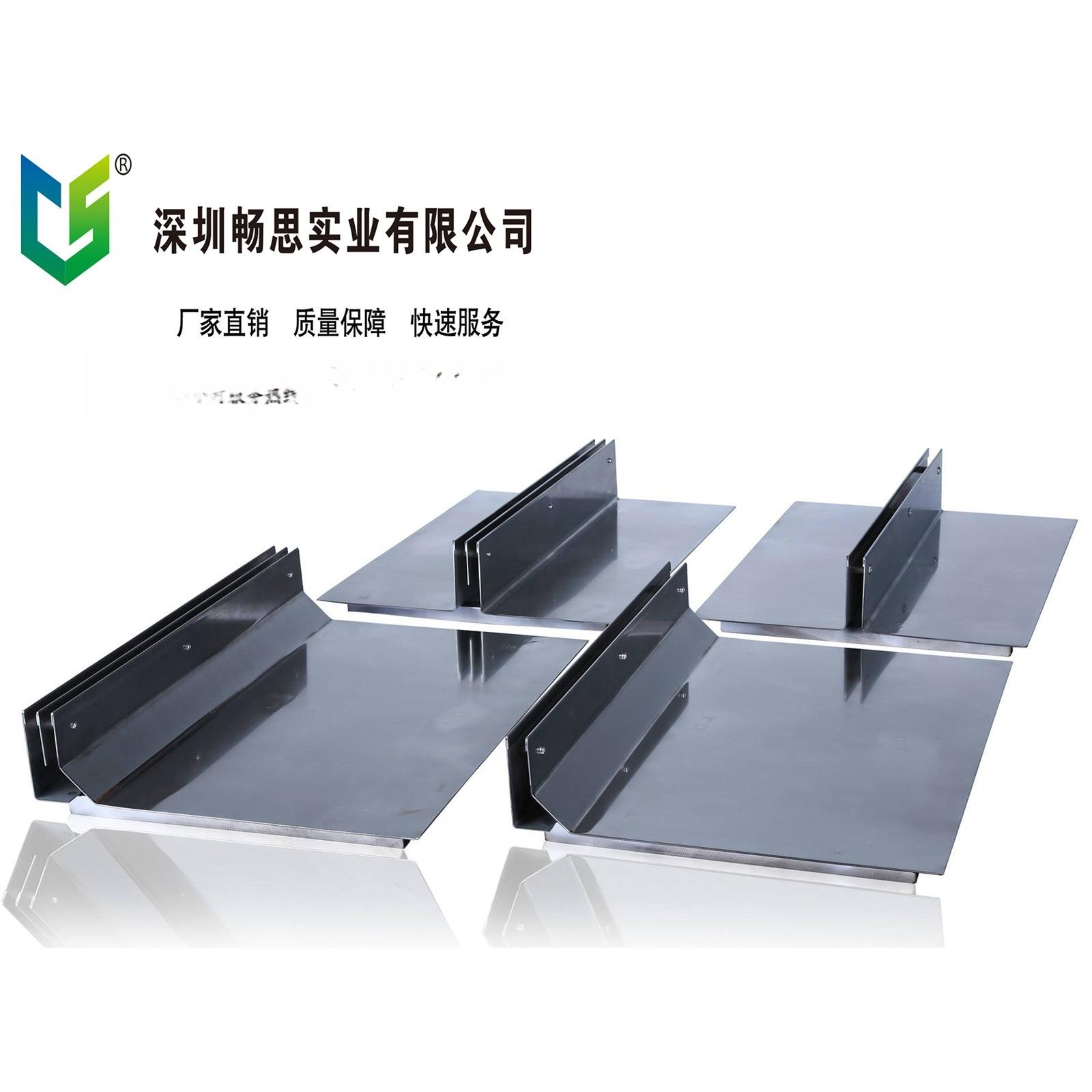 不鏽鋼縫隙式蓋板