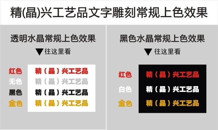 2.文字上色效果(放购买说明  张).jpg