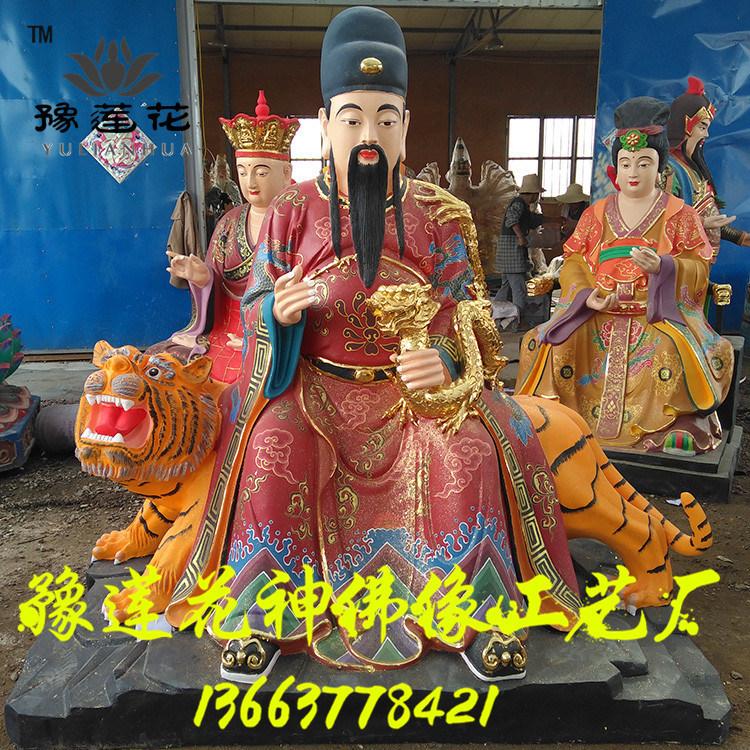李時珍、皇甫謐、華佗、張仲景、孫思邈藥雕塑像、藥王之首孫思邈、神像 佛像、
