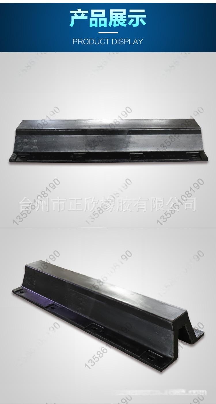 详情页-护舷-SA-切图_03