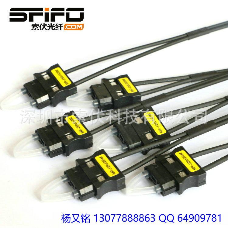 AMP三菱MR-J3BUS伺服塑料光纤线_0005.jpg