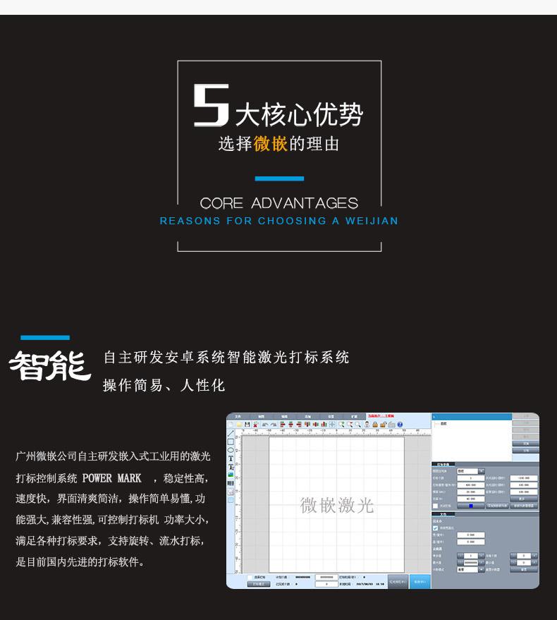 新光纤详情页_05.jpg