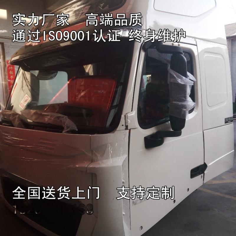 IMG_20170308_165436