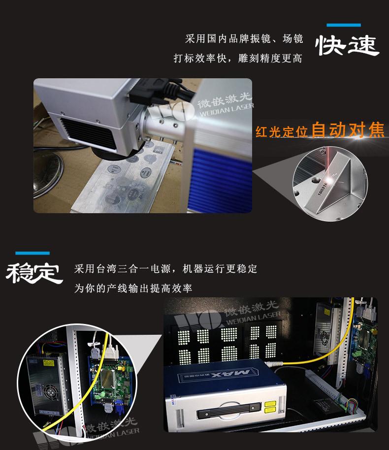 新光纤详情页_06.jpg