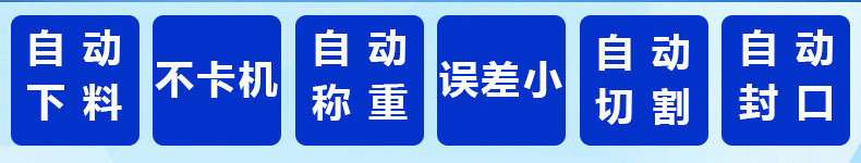 竹叶青袋包茶 君山银针包装机 金银花茶 黄山毛峰(袋泡茶)