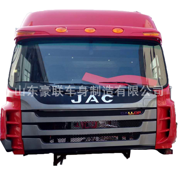 JAC江淮驾驶室 (19).jpg
