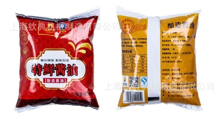 拌面酱料包火鸡面酱料包调味包装机牛排配料腌料牛排酱包装机