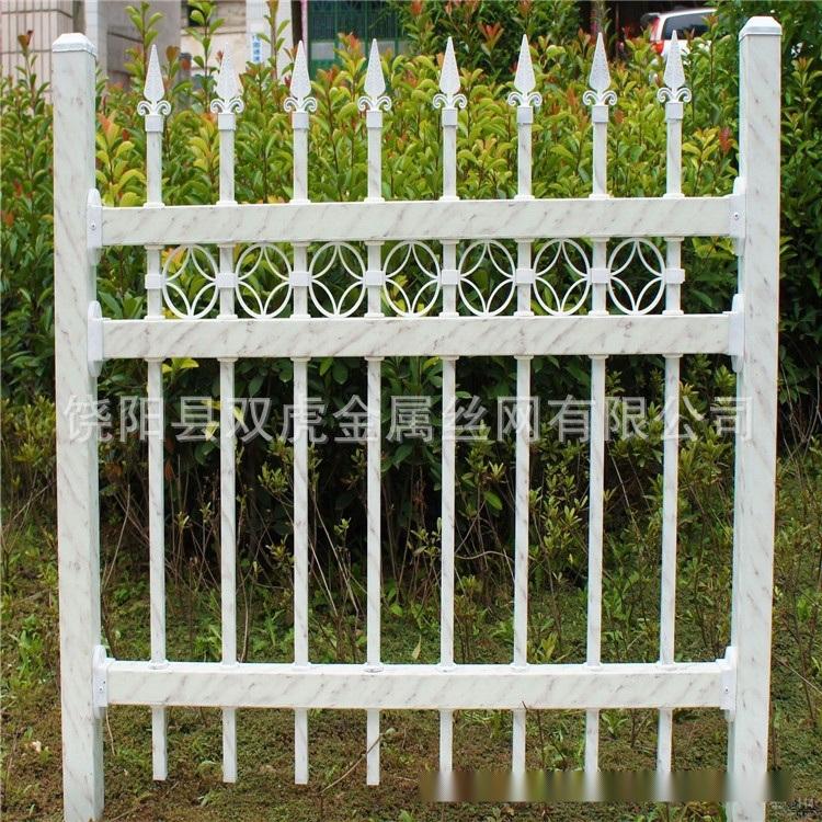 花園網圍欄