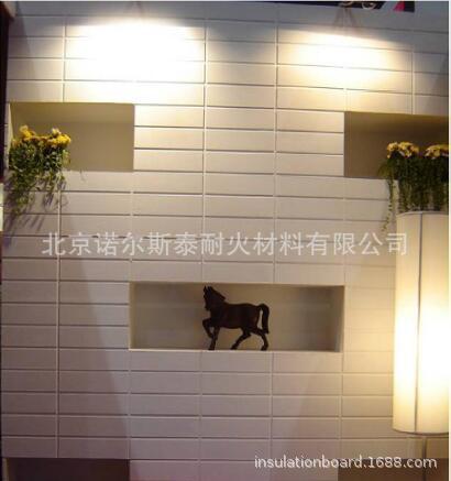 Fiber Cement Brick Wall Panel